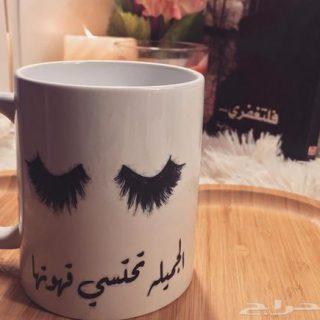 Coffee Mug 350ml